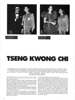 East Meets West: Tseng Kwong Chi